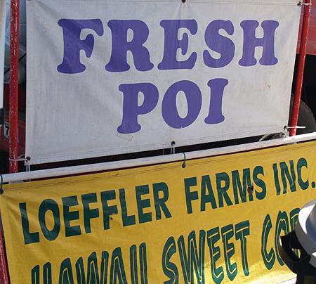 Hilo Coffee Mill - FM - Loeffler Farms