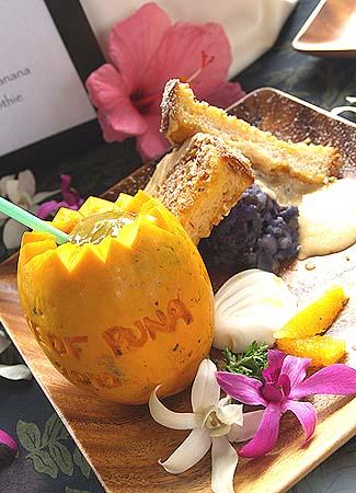 Taste of Puna - 1st place - Mauna Loa Morning - Peter Kaluna