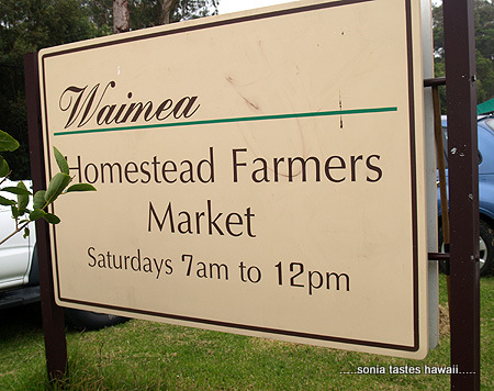 Waimea Homestead FM - sign - sm