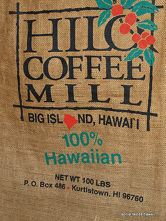 HCM - 16 - sample bag