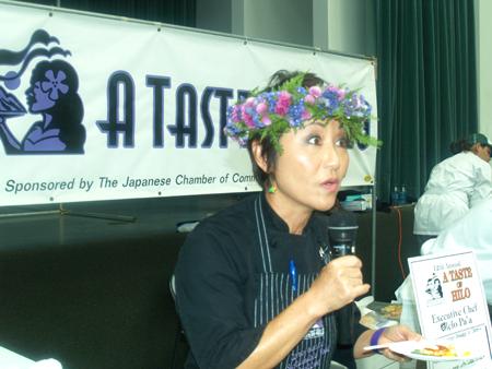Taste of Hilo - 'Olelo pa'a Faith Ogawa 1