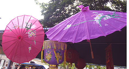 CNY-11 - Umbrellas