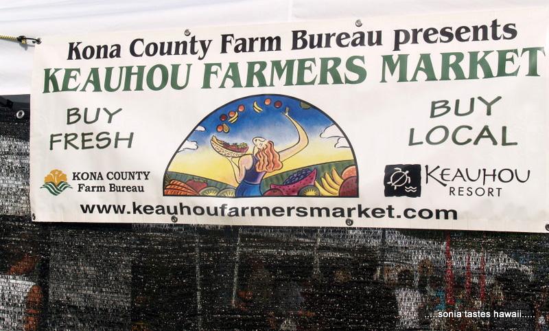 Keauhou FM - Kona County Farm Bureau