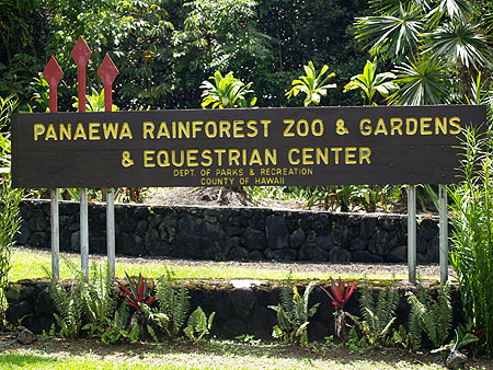 Panaewa Zoo entrance