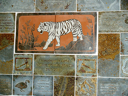 Panaewa Zoo - Memorial tile mural