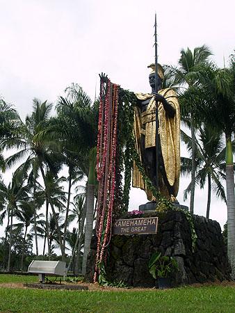 King Kam statue - 2 -  6-12-11