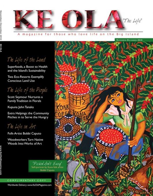 Nov-Dec-2011-Cover-530x677
