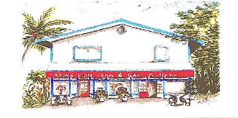 AFI-facade- watercolor-Wanda Boyer