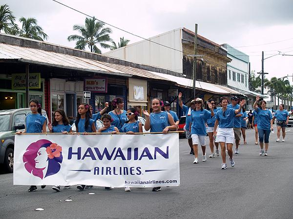 MM parade - Hawaiian Airlines