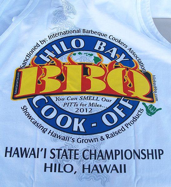 4th July BBQ Cook-off - Hilo Bay BBQ Cook-off shirt