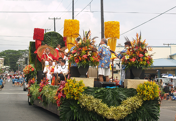 MM parade - MM Royal Court float
