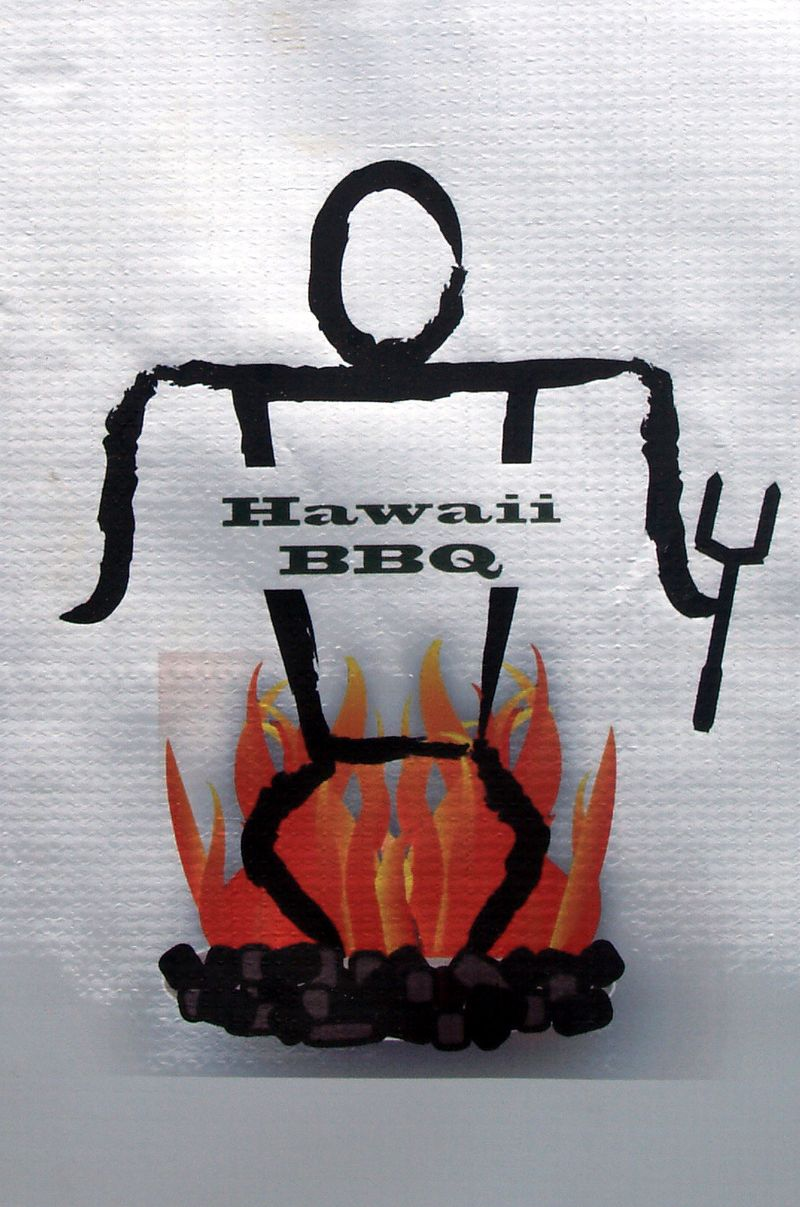 4th July BBQ Cook-off - HI BBQ petroglyph