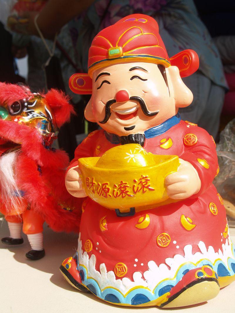 CNY 13 - figurine