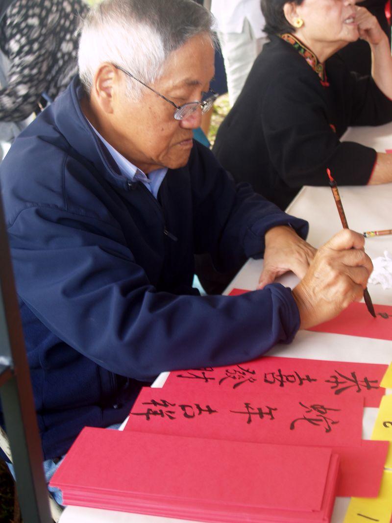 CNY 13 - Eugene Tao