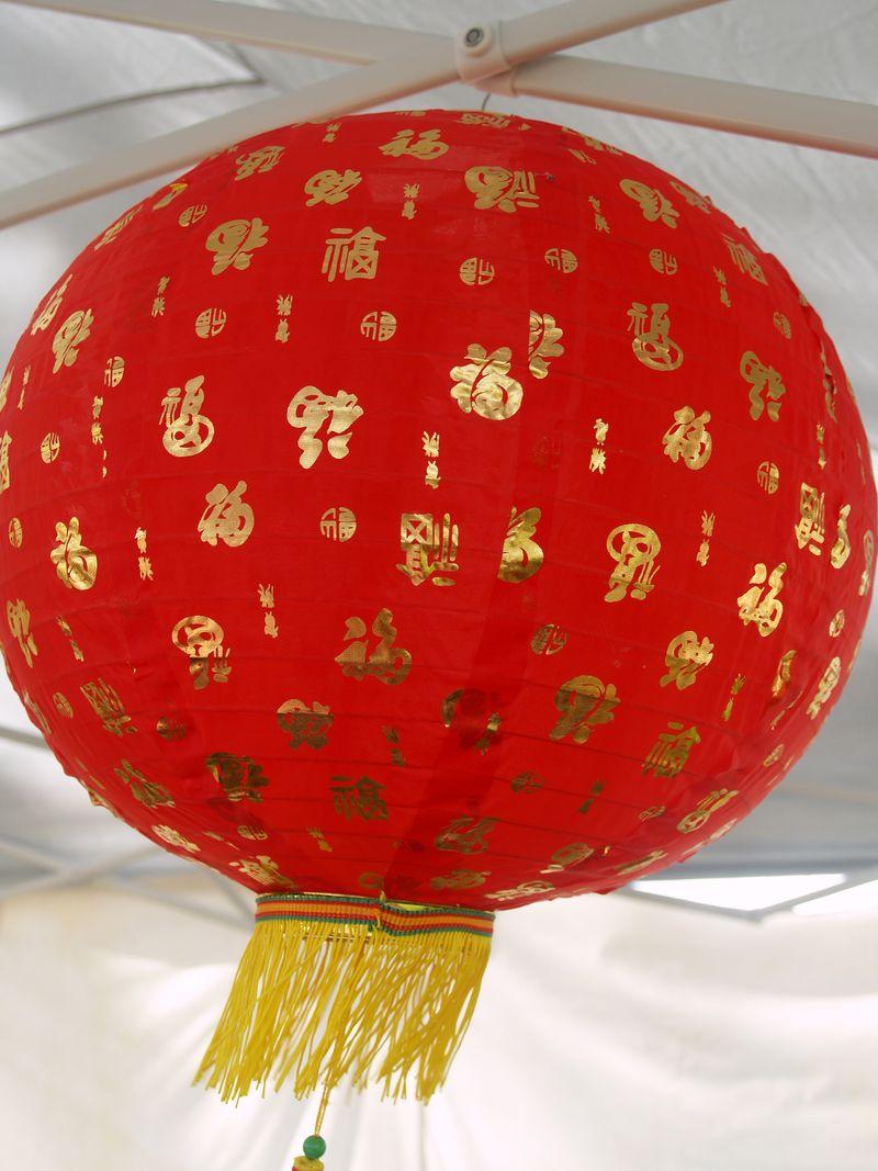 CNY 13 - Red lantern