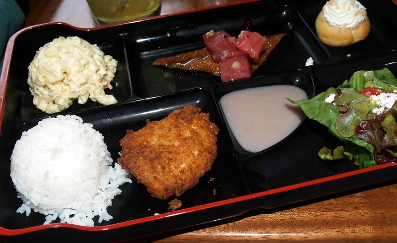 Miami friends - Volcano House lunch - Bento
