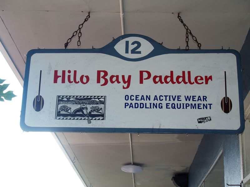 Furneaux Lane - Hilo Paddler