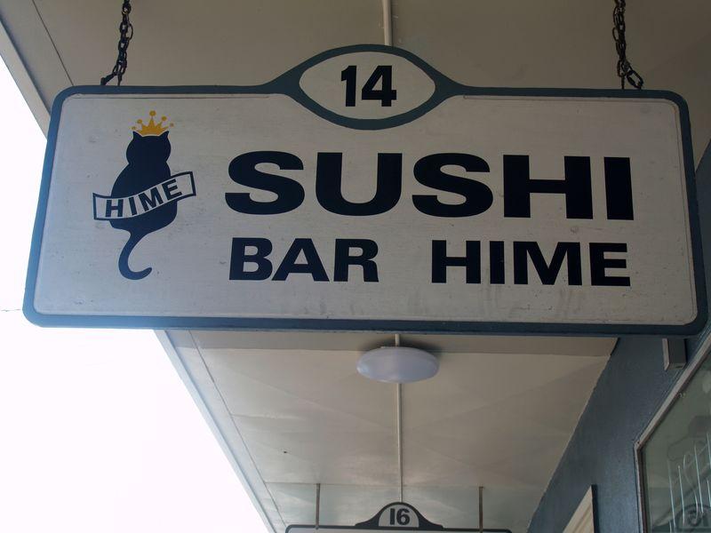Furneaux Lane - Hime Sushi Bar