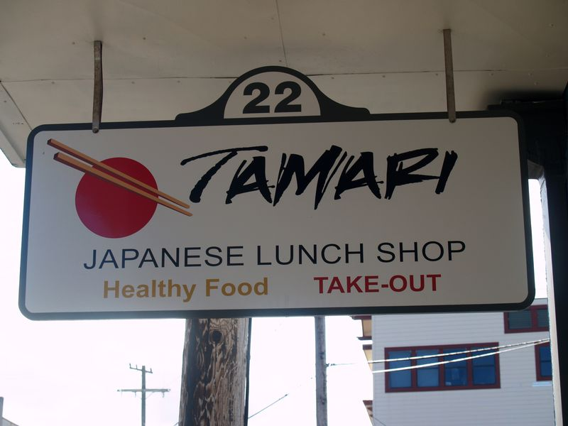 Furneaux Lane - Tamari