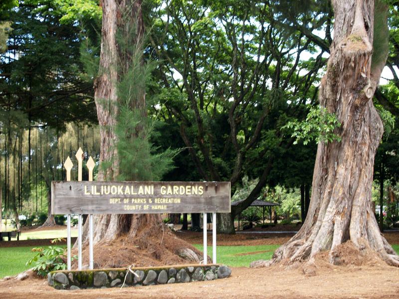 Liliuokalani Gardens - sign on Lihiwai Street corner