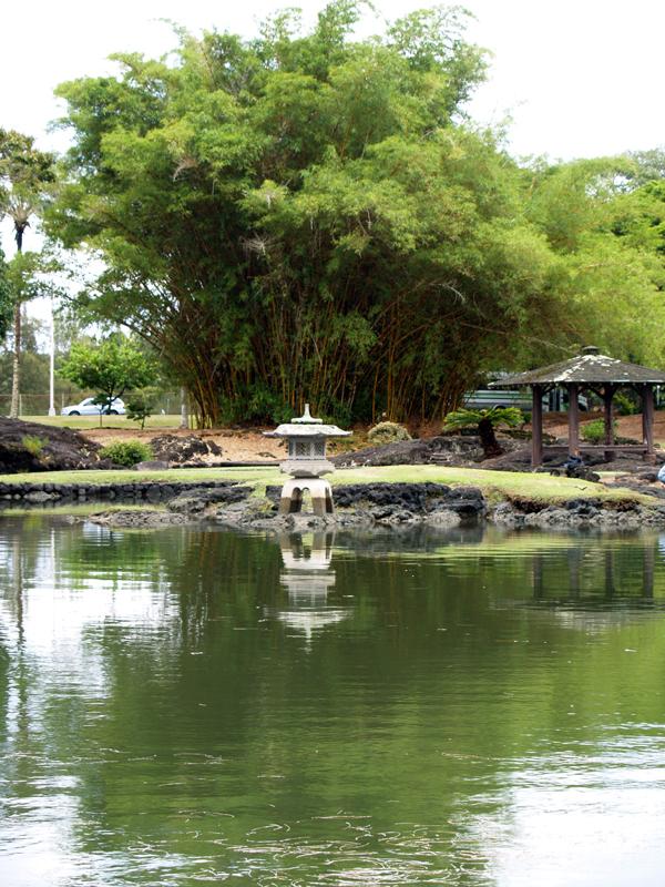 Liliuokalani Gardens - Bamboo & lantern reflection
