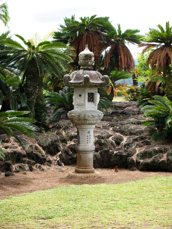 Liliuokalani Gardens - Lantern & Cycads
