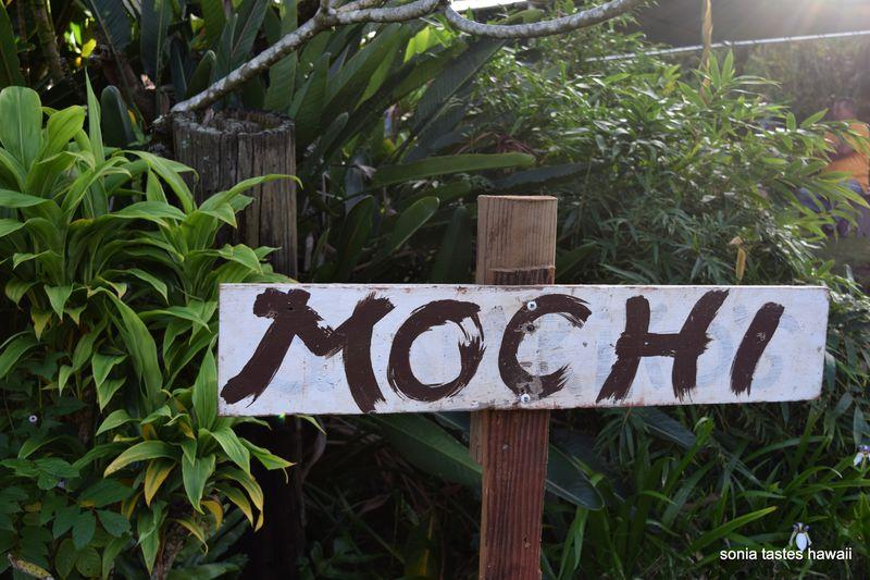 Mochi - sign