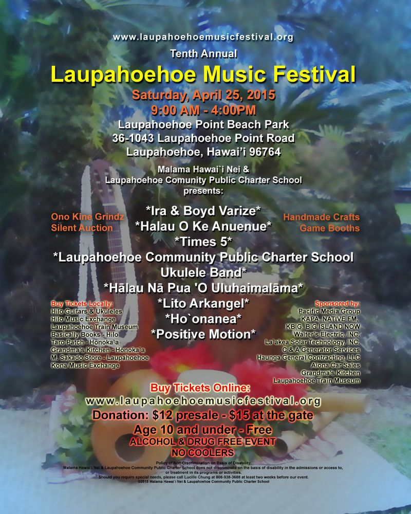 Laupahoehoe%2016x20%202015%20Poster