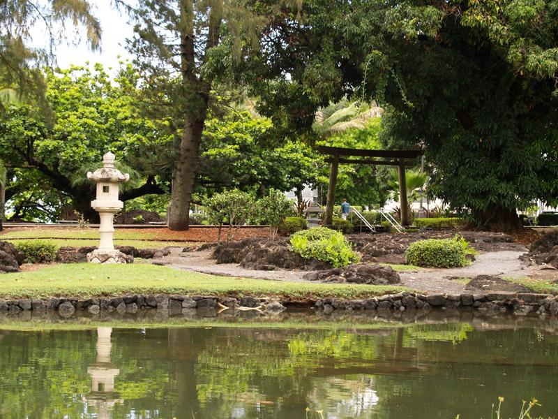 Liliuokalani Gardens - Lantern & Gate
