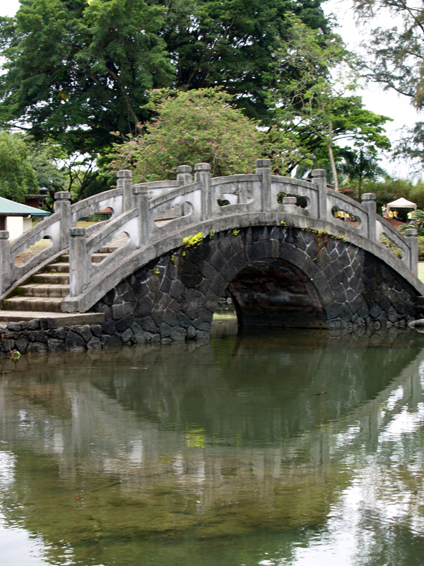 Liliuokalani Gardens - Curved Bridge 3