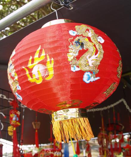 chinese_lantern - Chinese New Year 2008